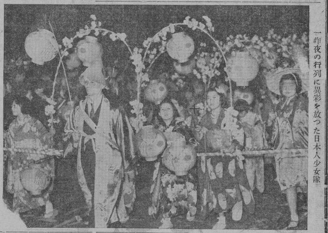 GGIE-parade-shin-sekai-1939-2.-19