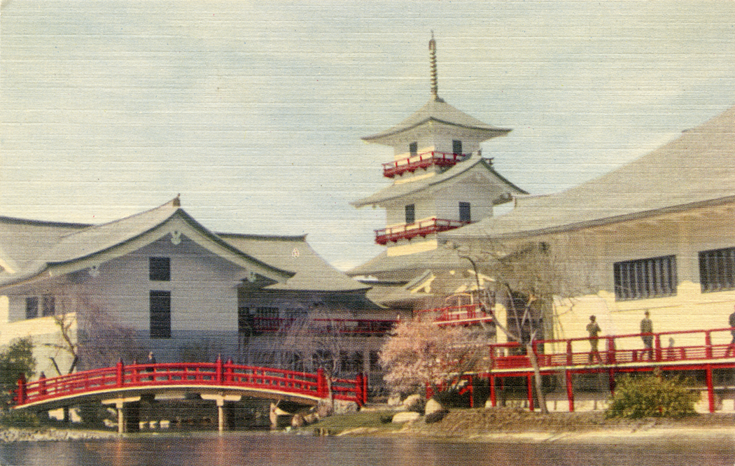 Japan_Pavilion_Golden_Gate_International_Exposition_San_Francisco